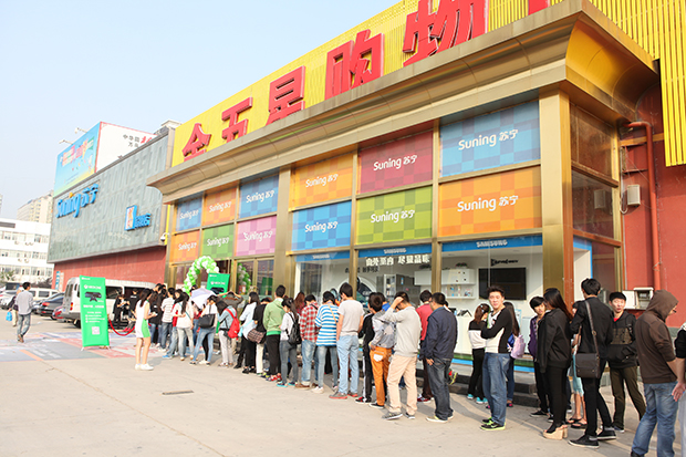 xbox-one-china-launch-queue