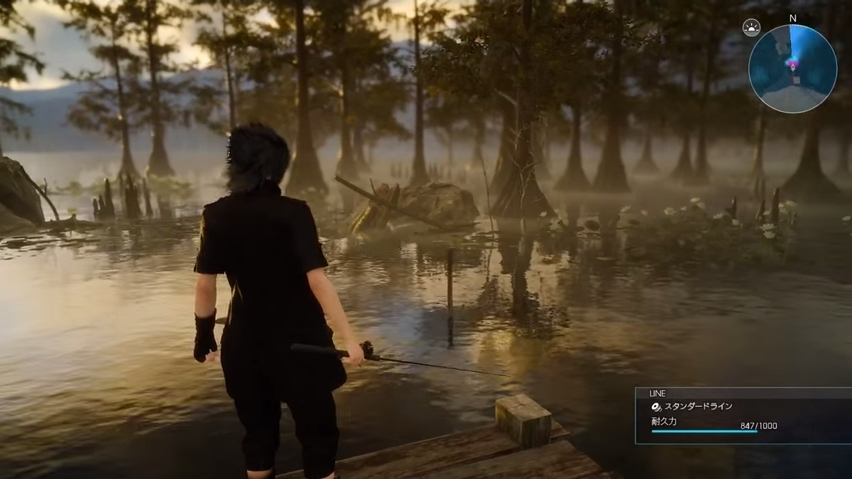 Top 5 video games featured at the 2015 tokyo game show for Final fantasy 15 fishing